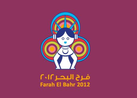 Farah El Bahr