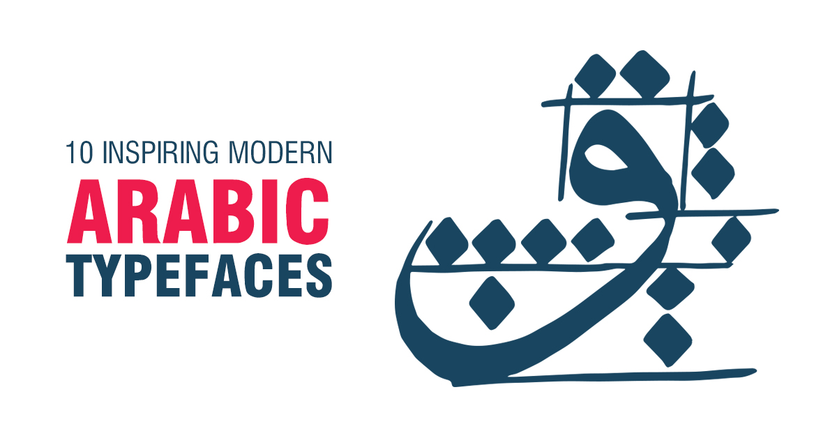 showcase 10 inspiring modern arabic typefaces